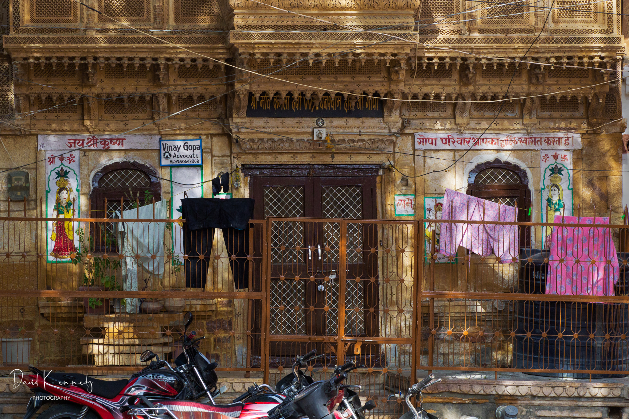 Front of a house in Jaisalmer Old City / Fort housing an Advocate